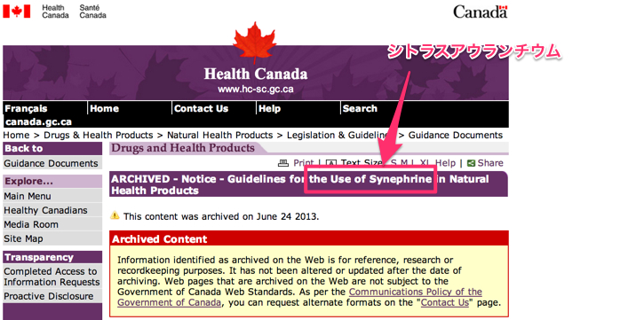 ARCHIVED_-_Guidelines_for_the_Use_of_Synephrine_in_Natural_Health_Products__Health_Canada__2010_-11
