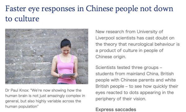 Faster_eye_responses_in_Chinese_people_not_down_to_culture_-_University_of_Liverpool_News_-_University_of_Liverpool