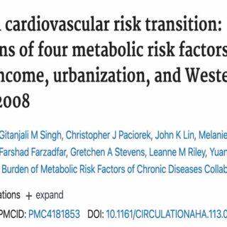 国民所得、都市化、西洋型食生活との心血管病のリスクに関する医学論文