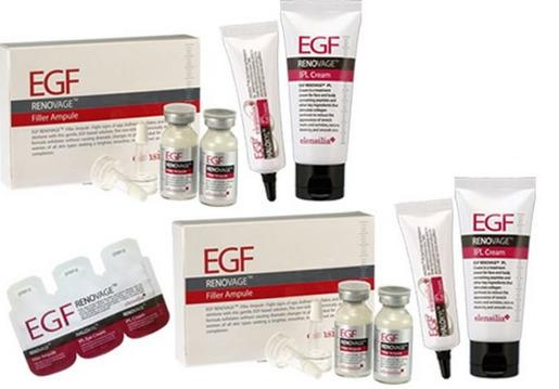 EGF入り化粧品