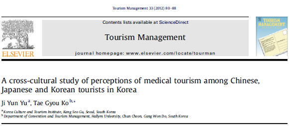 済州島を医療目的で訪れる韓国人・中国人・日本人について分析した論文