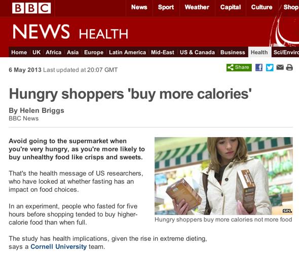 空腹だと高カロリー食を自然と選んでしまう