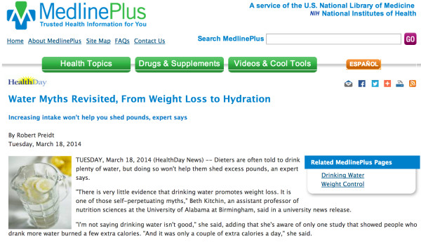 ダイエットのために水を飲む必要は無い