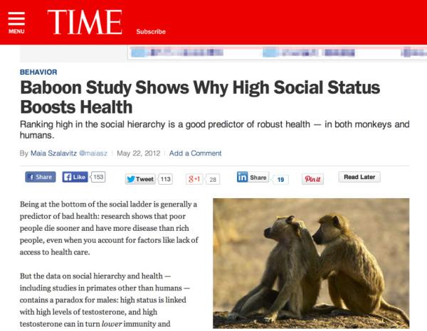 高い地位だと健康である