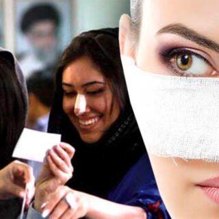 イランは美容整形大国・鼻の手術が大人気