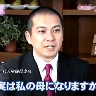 お母さんを大切に思う日本人好みのお涙頂戴CMでおなじみのキミエホワイトプラス