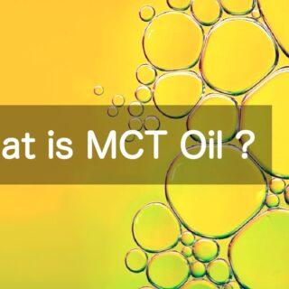 MCTオイルの効能について