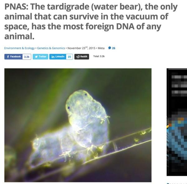 クマムシは他の生き物の遺伝子を自分のものとしてしまう