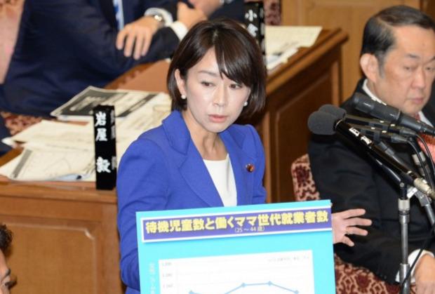 待機児童と働くママの問題について語る山尾志桜里議員