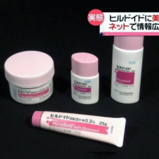 hiruidoid-1