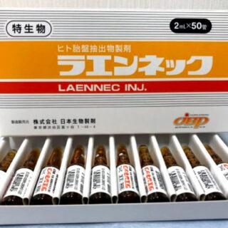 LAENNEC-1
