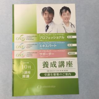 IMG_2686_JPG-e1568591513676