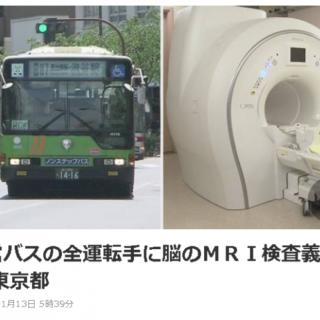 MRIで睡眠時無呼吸症候群の診断はできません