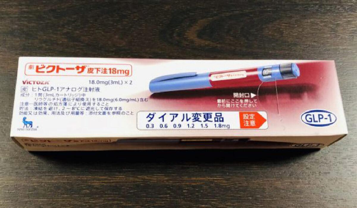 GLP-1受容体作動薬のビクトーザ®(リラグルチド)