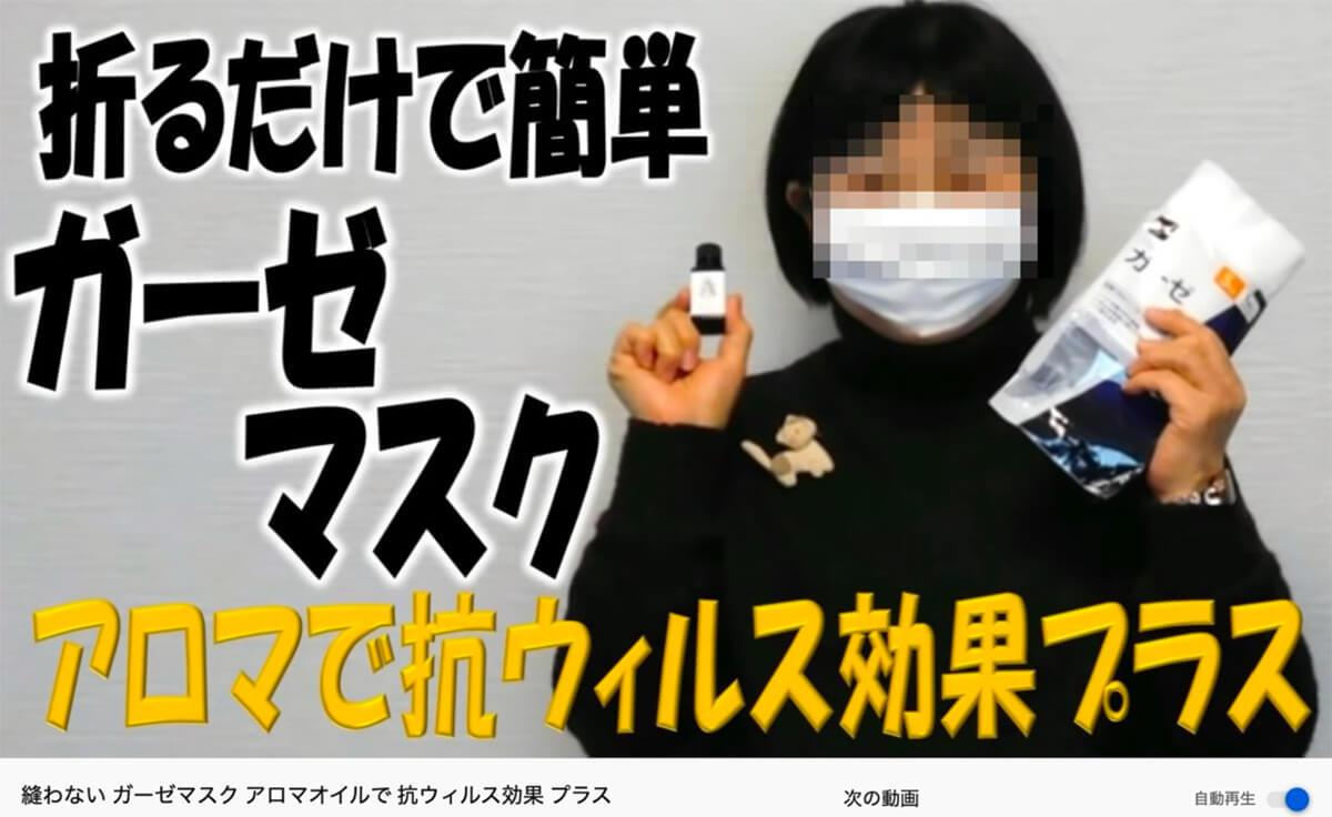手作り布マスクにはウイルス感染リスクが高まる可能性