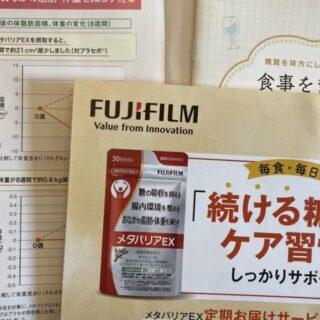 富士フィルムのメタバリアEX体験レポート