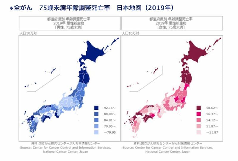 都道府県別全がん75歳未満年齢調整死亡率