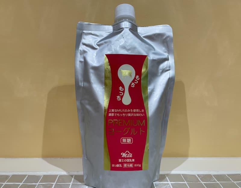 機能性に優れたヨーグルト「富士の国乳業」