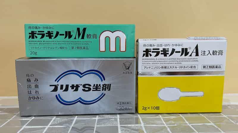 医師が購入した痔治療の市販薬
