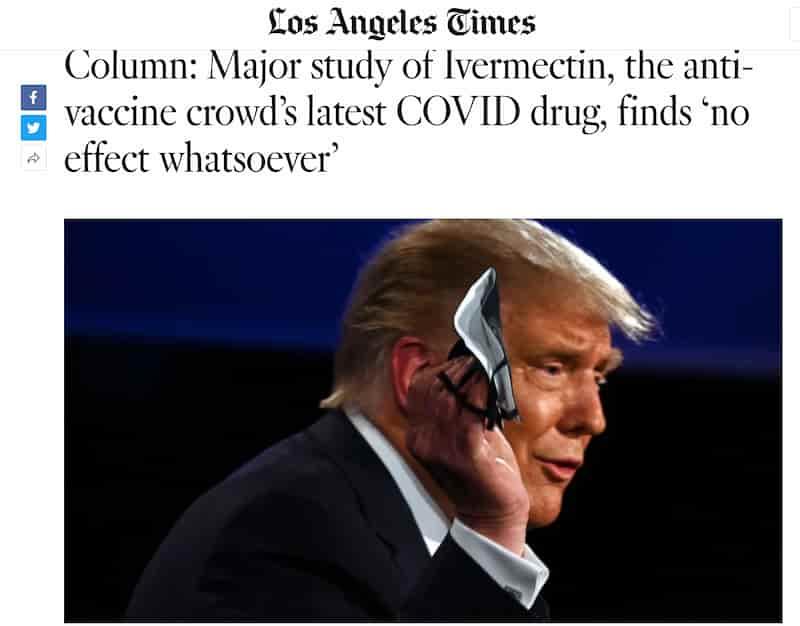 イベルメクチンは何も効果なし
