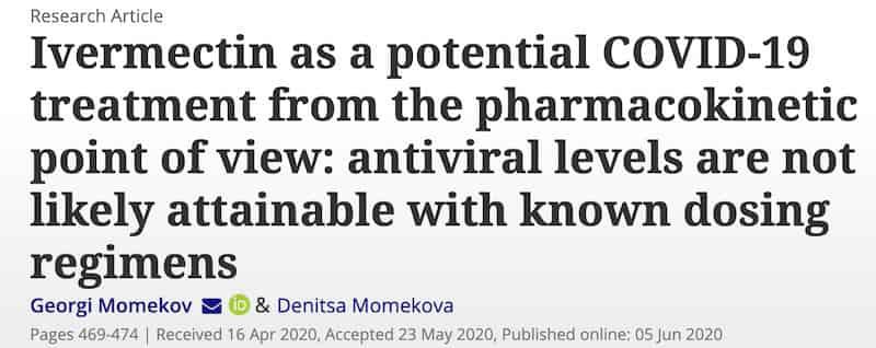 ヒトにイベルメクチン投与が現実的ではない理由