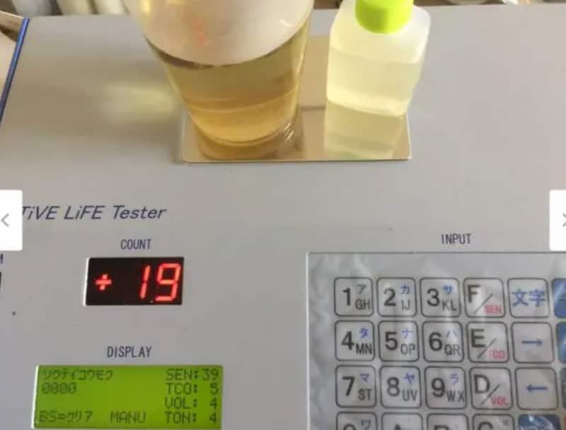 メタトロンでハーブティーを調べる波動測定士